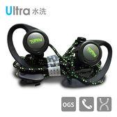 【TOPLAY聽不累】懸浮式水洗運動耳機 防水耳機 螢光綠 HW-301