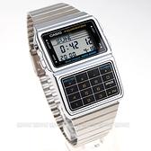 CASIO卡西歐 DBC-611-1D 電子錶 方型 計算機錶 不銹鋼 33mm 男錶 時間玩家 DBC-611-1DF DBC-611-1