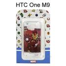 復仇者海報版透明軟殼 [鋼鐵人] HTC One M9 / S9【正版授權】
