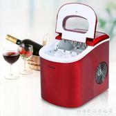 惠康家用小型15KG制冰機商用奶茶店KTV圓冰手動加水自動制冰機器 igo科炫數位旗艦店