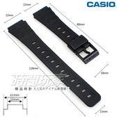 18mm 22mm錶帶 CASIO卡西歐 橡膠錶帶 黑色 錶帶 JC-30-3VR適用 W-59-1VQ適用 W-59黑18