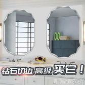 鏡子 北歐簡約無框免打孔壁掛浴室鏡衛生間防霧化妝鏡子臥室酒店衛浴鏡 moon衣櫥 YYJ