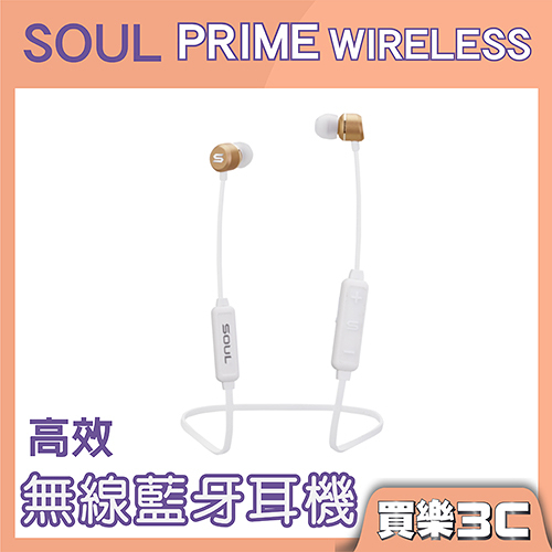 美國 SOUL PRIME Wireless 高效能無線 藍牙耳機 白色,14g超輕重量,6小時音樂播放,分期0利率