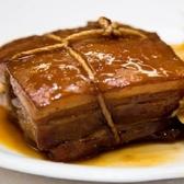【綠安生活】家香豬-臘肉(450g)4包