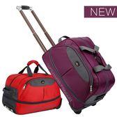 拉桿包 大容量行李包男女手提旅行袋可折疊擴展旅行箱包 KB2548【每日三C】TW