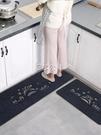 廚房地墊吸水防油進門入戶防滑門墊家用地墊腳墊子地毯衛生間腳墊 厚度8MM 快速出貨 YYP