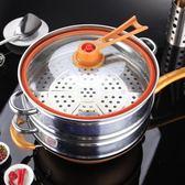 蒸籠籠屜32公分加厚加高不銹鋼蒸格蒸籠蒸屜 多用鍋蒸鍋籠