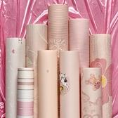 兒童少女心房間3D立體粉色ins壁紙 溫馨臥室大學生宿舍無紡布墻紙