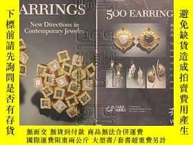 二手書博民逛書店美國原版-500罕見EARRINGS:New Direction