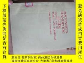 二手書博民逛書店機械手冊指南第22版伴侶MACHINERY S罕見HANDBOO