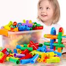 積木 道積木拼裝男孩1-2寶寶9益智力開發7拼插塑料玩具3-6周歲 莎拉嘿呦