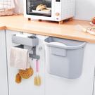 家用 無蓋 廚房壁掛式 垃圾桶 加厚塑料櫥櫃大號收納桶分類可掛垃圾桶  降價兩天