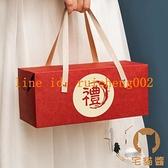 高檔手提月餅包裝盒中秋節禮盒蛋黃酥空盒定制【宅貓醬】