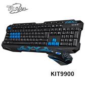 T.C.STAR  KIT9900BU 藍色 有線鍵盤滑鼠組