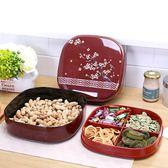 中國風 密胺分格帶蓋雙層零食新年糖果盒 現代客廳家用春節干果盤【onecity】