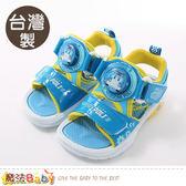 男童鞋 台灣製POLI正版波力款男童閃燈涼鞋 魔法Baby
