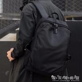新款尼龍布防水純色日韓男式雙肩包簡約休閒百搭潮男電腦商務背包 晴天時尚館