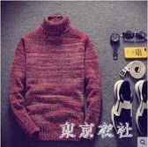 大尺碼秋冬季高領毛衣韓版男士英倫針織衫青少年套頭加厚冬天線衣 QQ15881『東京衣社』