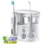 [限量10個 促銷到10月30日] 沖牙機音波牙刷套餐 Waterpik WP-940 Water Flosser + Toothbrush