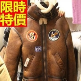 女皮衣外套羊羔毛-皮毛一體拼接徽章夾克外套65ad37【巴黎精品】
