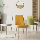 椅子 北歐椅子靠背簡約現代書桌凳子書房家用臥室餐廳簡易布藝餐桌餐椅【幸福小屋】
