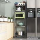 廚房置物架落地收納微波爐烤箱架廚房用品家用大全多層冰箱夾縫架 【優樂美】