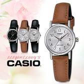 CASIO卡西歐 手錶專賣店 LTP-1095E-7B 指針女錶 皮革錶帶 生活防水 礦物防刮玻璃