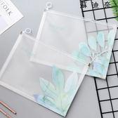 【全館8折】文件袋a4可愛資料袋試捲袋收納袋