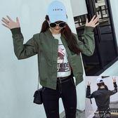 棒球外套 夾克刺繡港風棒球服韓版bf原宿ulzzang飛行夾克