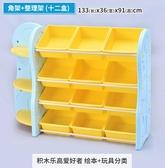 收納櫃 兒童書架寶寶玩具架玩具收納架收納架子置物架多層收納櫃整理架