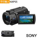 SONY FDR-AXP55-4K 投影...