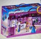 [COSCO代購] W131254 Playmobil 帶著走時尚精品店