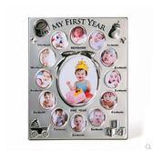 周岁相框像框宝宝儿童成长记录创意纪念相架12个月my first year  童趣潮品