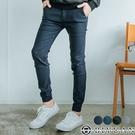 貼身板 不退換 【OBIYUAN】束口褲 超彈力 素面 休閒褲 縮口褲 長褲 【SP55712】