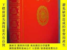 二手書博民逛書店LE罕見MARAISY346464 Various Contri