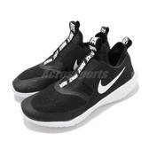Nike 慢跑鞋 Flex Runner 黑 白 襪套 大童鞋 女鞋 運動鞋 【PUMP306】 AT4662-001