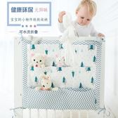 嬰兒床掛收納袋床頭邊通用便捷多功能新生寶寶用品紙斤尿布衣服帶
