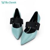 Bo Derek 撞色尖頭寬帶高跟鞋-霧藍色