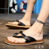 夏季男士人字拖男涼拖鞋韓版潮流防滑時尚外穿夏天涼鞋沙灘鞋 盯目家