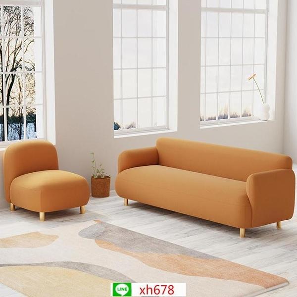 現代簡約布藝沙發 售樓部接待單雙人沙發 小戶型客廳洽談沙發組合【頁面價格是訂金價格】