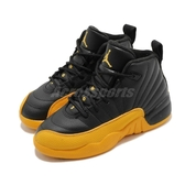 Nike 籃球鞋 Air Jordan 12 Retro PS University Gold 黑 黃 中童鞋 喬丹 AJ12 運動鞋 【ACS】 151186-070