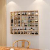 擱板壁掛墻上置物架茶壺展示架實木格子架茶杯格子架儲物櫃中秋節促銷 igo