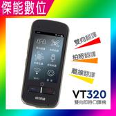 Abee 快譯通 VT320 雙向翻譯口譯機  雙向即時口譯機 翻譯機 拍照/離線/錄音翻譯 支援106種語言