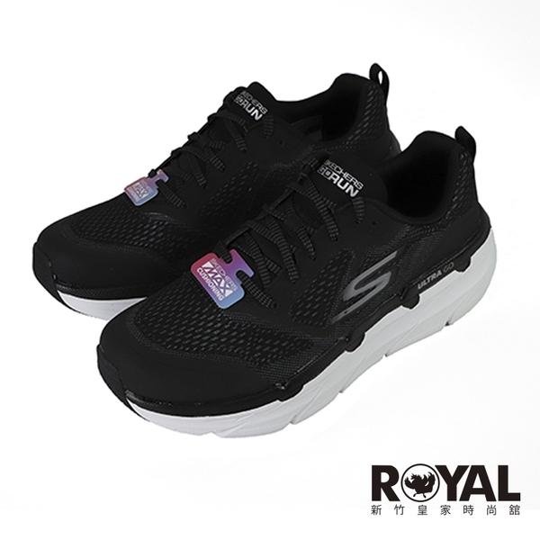 Skechers Max Cushioning 黑色 網布 運動慢跑鞋 女款 NO.J0633【新竹皇家 17690WBKW】