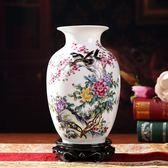 景德鎮陶瓷器小花瓶擺件客廳插花干花富貴竹花瓶青花瓷裝飾工藝品【新品上市】