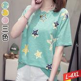 星星線塊橫刷紋T恤(3色)L~4XL【591492W】【現+預】☆流行前線☆