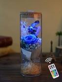 永生花禮盒玻璃罩圣誕情人節生日禮物干花藍色妖姬玫瑰花束送女友 台北日光