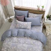 床包枕套 雙人床包組 天絲 萊塞爾 凱薩琳[鴻宇]台灣製2136