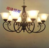 臥室8頭燈