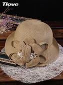 帽子女日系時尚捲邊遮陽帽可折疊棉麻花朵盆帽出遊草帽【極有家】